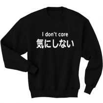 I Dont Care Japanese Word Men's Women's Sweatshirts