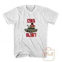 Cyka Blyat CS Go T Shirts