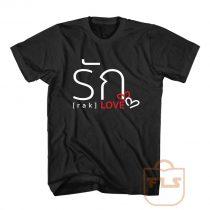 Love Thai Language T Shirt