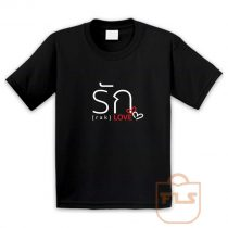 Love Thai Language Youth T Shirt