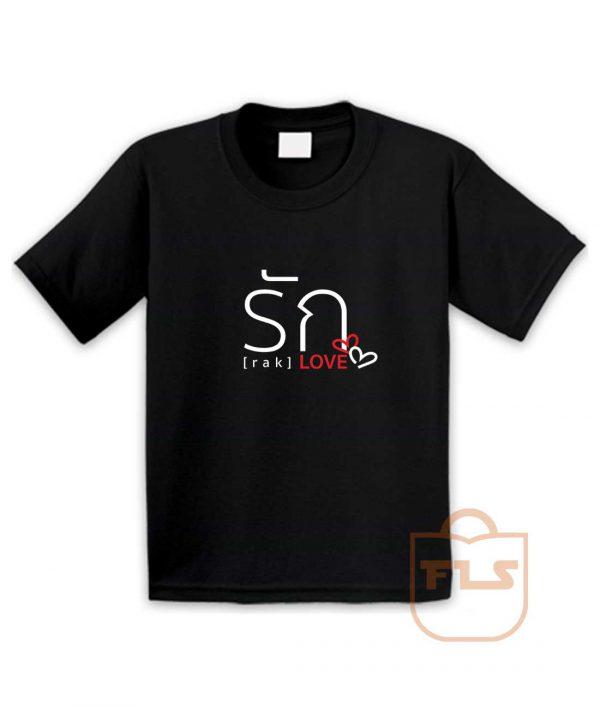 Love Thai Language Youth T Shirt