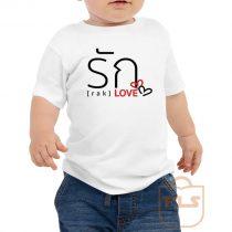 Love Thai Language Toddler T Shirt