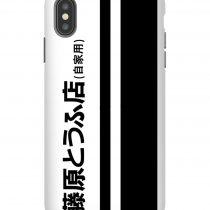 Fujiwara Tofu iPhone Case