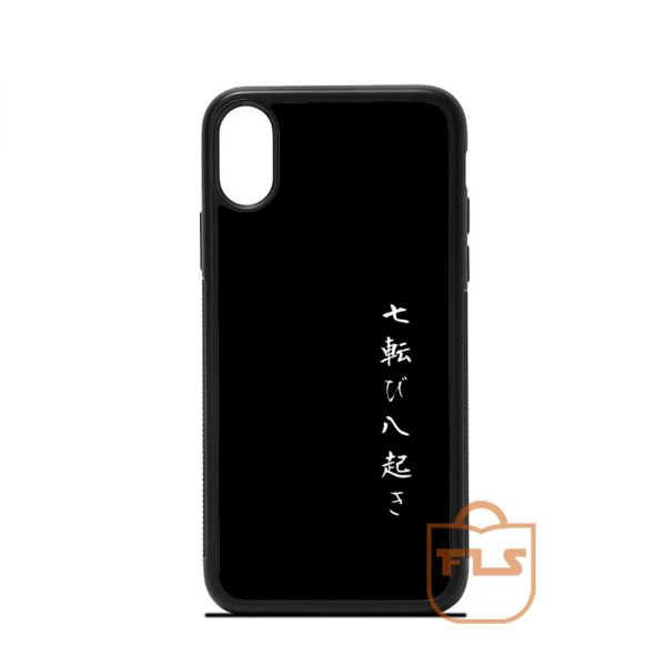 Fall seven times get up eight Japanese Motivation iPhone Case
