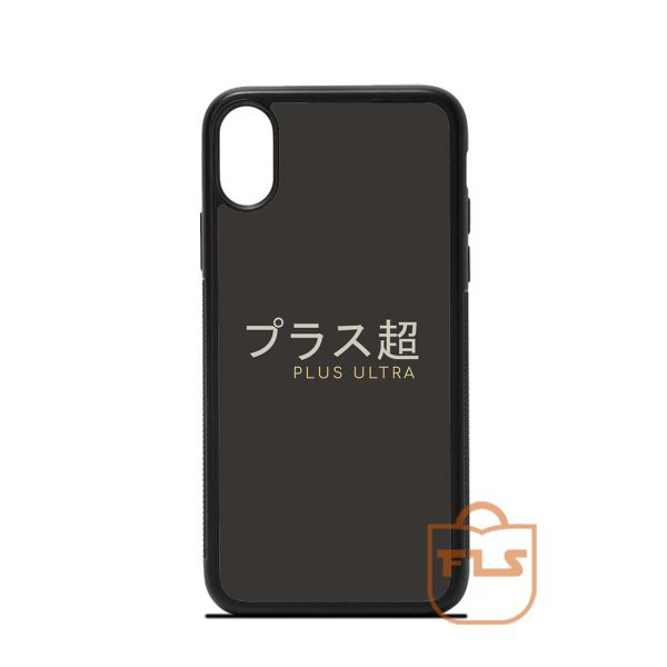 Plus Ultra Japanese Text iPhone Case