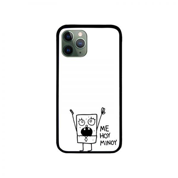 Spongebob Me Hoy Mino iPhone Case