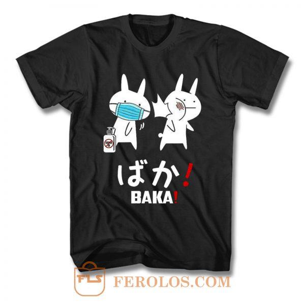 Baka Social Distancing T Shirt