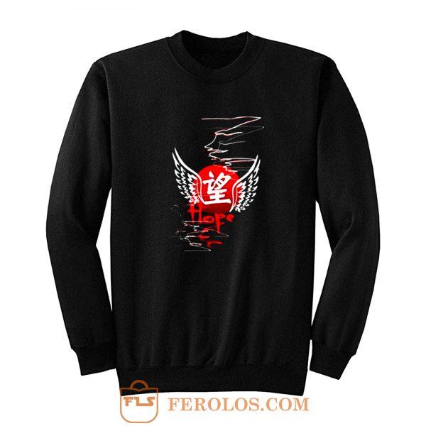 Japanese Hope Kanji Sweatshirt
