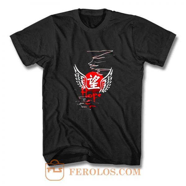 Japanese Hope Kanji T Shirt