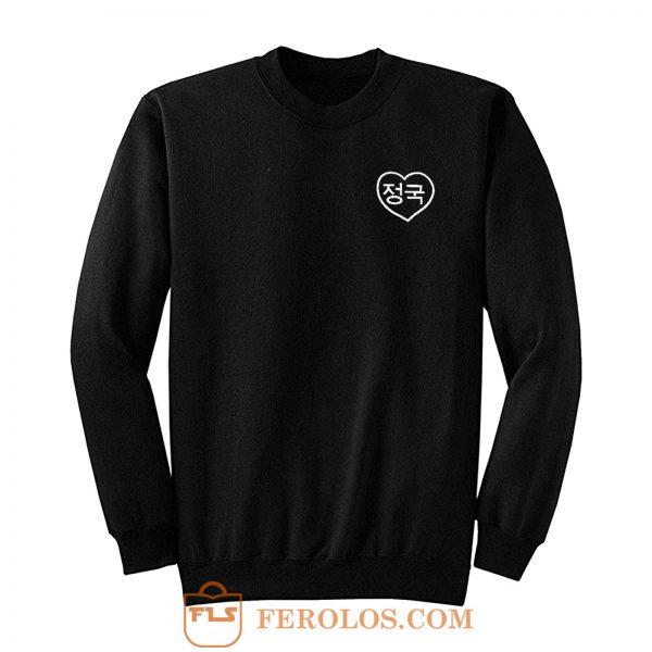 Korean Jungkook Pocket Sweatshirt