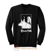 Princess Mononoke Sweatshirt
