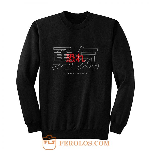 Courage Over Fear Japanese Sweatshirt