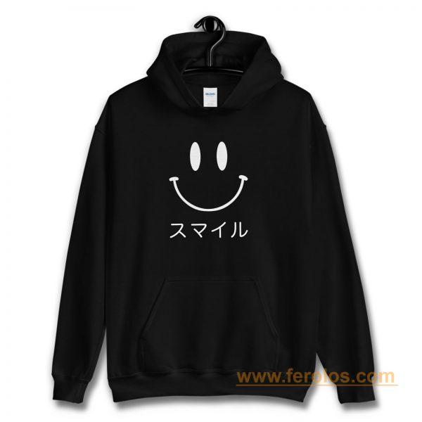 Japanese Smiley Smiley Face Minimal Hoodie