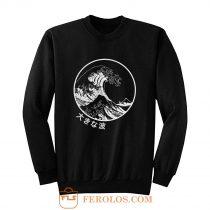 The Great Wave off Kanagawa Sweatshirt