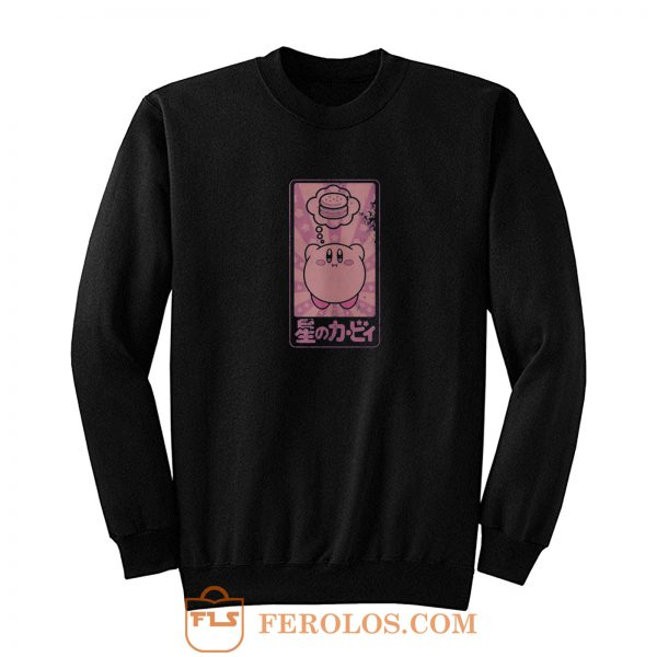 Nintendo Kirby Distressed Sweatshirt