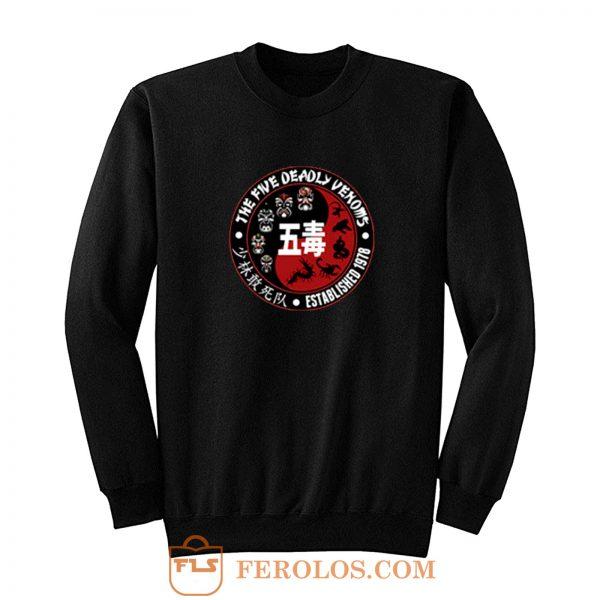 The 5 Five Deadly Venoms Shaolin Squad Retro Cult Kungfu Movie Sweatshirt