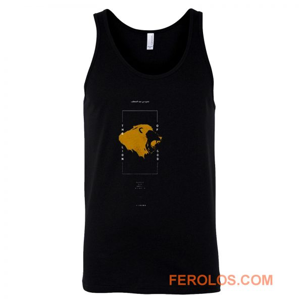 Dop The Lion of Dog Tank Top