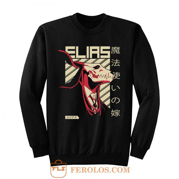 Elias Ainsworth Ancient Magus Bride Sweatshirt