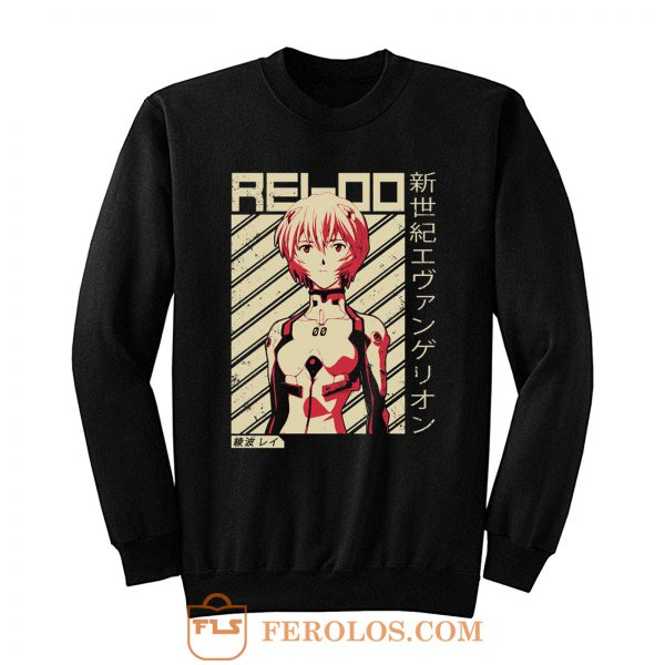 Evangelion Rei Sweatshirt