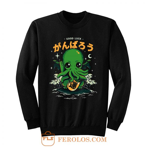 Good Luck Cthulhu Japan Sweatshirt