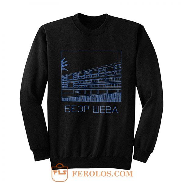 Retro Soviet Israel Sweatshirt