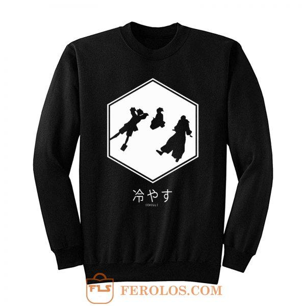 Samurai Champloo chill Sweatshirt