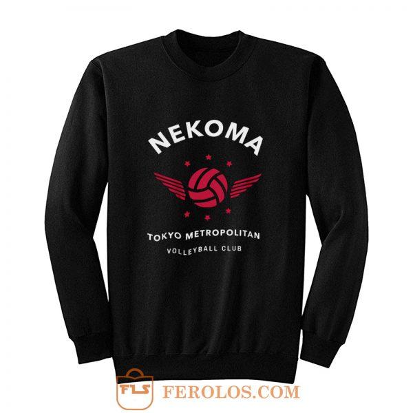 The Bodys Blood Volleyball Club Tokyo Metropolitan Sweatshirt