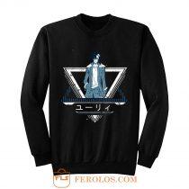 Yuliy Tenrou Sirius The Jaeger Sweatshirt