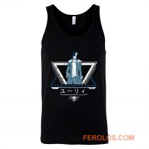 Yuliy Tenrou Sirius The Jaeger Tank Top