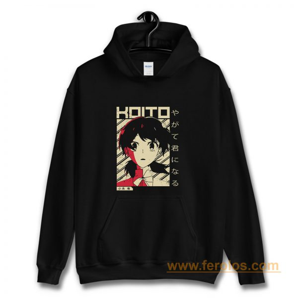 Yuu Koito Bloom Into You Hoodie
