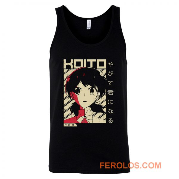 Yuu Koito Bloom Into You Tank Top