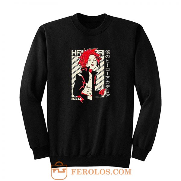 Kaminari Retro Anime Sweatshirt