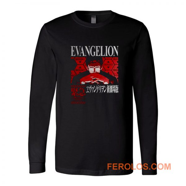 Neon Genesis Evangelion Nerv Gendo Anime Long Sleeve