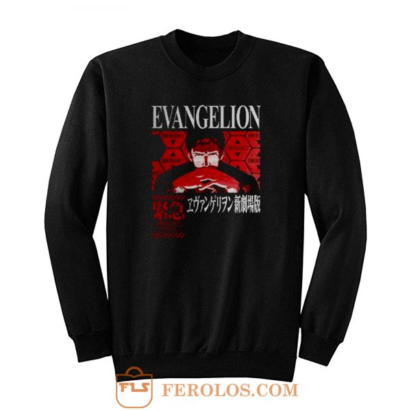 Neon Genesis Evangelion Nerv Gendo Anime Sweatshirt