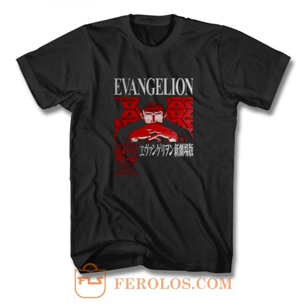Neon Genesis Evangelion Nerv Gendo Anime T Shirt