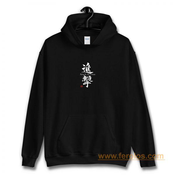 Shingeki No Kyojin Attack On Titan Anime Hoodie