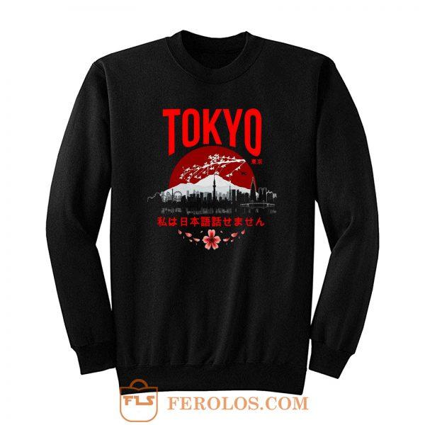 Tokyo Sunset Vintage Sweatshirt