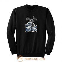Water Dragon Sout Pole Sweatshirt