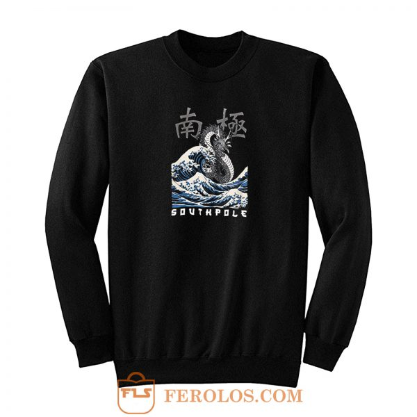 Water Dragon Sout Pole Sweatshirt