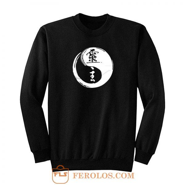 Yin Yang Cool Sweatshirt