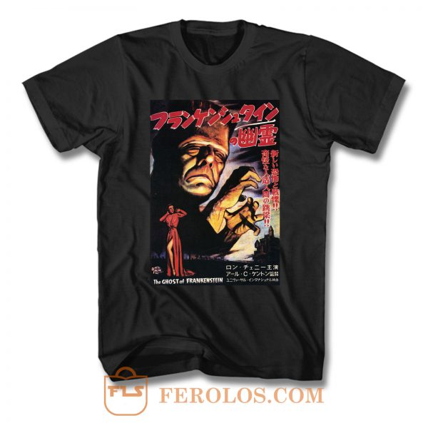 Jappanesse The Ghost Of Frankenstein F T Shirt